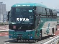 野村交通 877 - 注文の多い、撮影者のBLOG