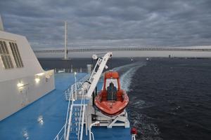 阪九フェリー新造船「せっつ」乗船記その12 - 船が好きなんです.com