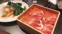肉と魚 - Lokomoko777's Blog