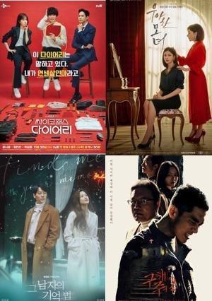 現在の視聴状況と韓国で新たに始まるドラマ紹介2021.09.02 - なんじゃもんじゃ
