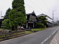 長野そぞろ歩き・上諏訪:味噌屋 - 日本庭園的生活