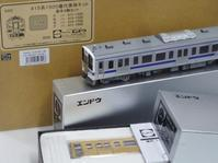 モデルプラザエンドウ立川店「車体キット 在庫一覧~」 - Endotachikawa's Blog