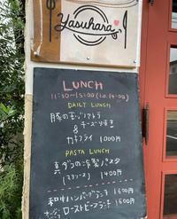 yasuhara 豚のモッツァレラチーズ焼き & カキフライ - 裏LUZ