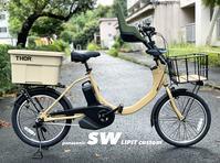 panasonic SW パナソニック LIPITカスタム 電動自転車 bobikeone ボバイクワン THOR コンテナ カスタム自転車 - サイクルショップ『リピト・イシュタール』 スタッフのあれこれそれ