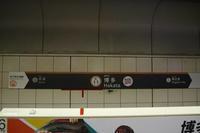 9/2 303系にのって  - uminaha-t's blog