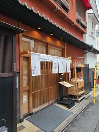 人形町 「今半」 - 料理研究家ブログ行長万里  日本全国 美味しい話