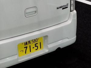 7151 - 素数ナンバープレート