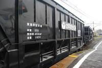 三岐鉄道 三岐線から近鉄へ - こぴっと ちぴっと