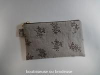 ぺたんこのポーチを縫う - boutisseuse ou brodeuse