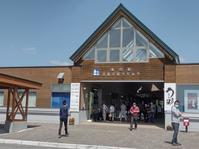 ☆北海道・気ままにドライブ☆道の駅 田園の里うりゅう - 北海道☆Love
