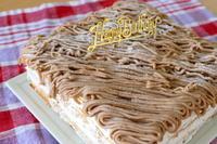 私なりのモンブラン - ~あこパン日記~さあパンを焼きましょう