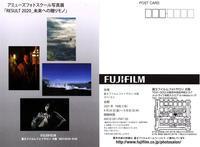 アミューズフォトスクール写真展に参加 - YOSHIの日記