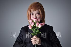 2021年7月10日ハコアム東京 - そろよろりく 【Nikon D6 & Otus】