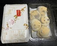 栗餅10個買いました★ - Kyoto Corgi Cafe