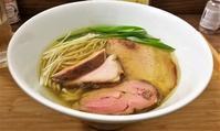 中華そば紆折 中華そば塩 - 拉麺BLUES 主に関西のラーメン食べ歩き
