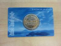 香川県高松市で記念硬貨の買取なら買取専門店大吉高松店にお任せ下さい - 大吉高松店-店長ブログ