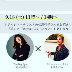 西宮阪急 トークイベントのお知らせ - マダム松澤のクリスタルルーム