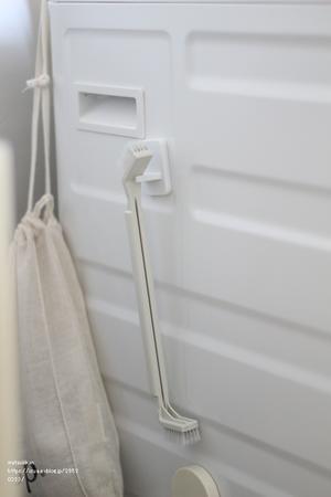 洗濯機の側面のブラシ収納の失敗、これで解決! - わたし時間