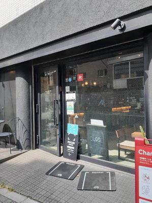 蔵前駅界隈-「寿清庵茶室」でスパイスカリー - 「美味しい!」が好き