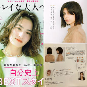 渋谷のヘアサロンROOTSのブログ
