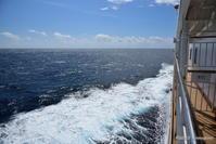 日本海から太平洋へ移動するだけの旅~予告編~ - カメラと会いに行く
