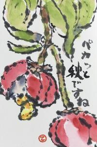 """p1469 """" 吊花 """" 松の川緑道 2021年9月17日 - 侘び寂び"""