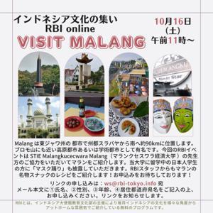 10月のインドネシアの文化の集い:VISIT MALANG  オンライン 主催:在東京インドネシア大使館 10/16 - exblog ガドガド