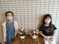 敬老の日キッズレッスン 2021 - 北赤羽花屋ソレイユの日々の花
