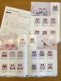 ふるさと納税返礼品 - jiu sandals & baby shoes