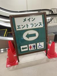[お泊まりディズニー]中々ヤバイTDS20周年の朝 - 東京ディズニーリポート