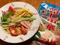終わらない夏に、五木の冷やし中華(半生タイプ)がウマい! - Isao Watanabeの'Spice of Life'.