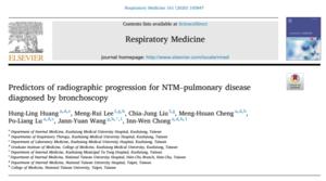 気管支鏡検査で診断のついた肺NTM症 - 肺非結核性抗酸菌症と気管支拡張症のブログ