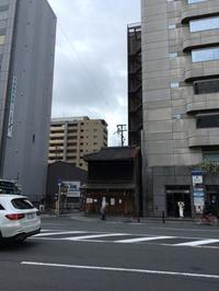 『京都、街なかお散歩!・・発見、あったりする〜・・』 - NabeQuest(nabe探求)