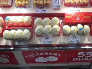 松坂屋上野店「秋のうまいもの物産展」 - 「美味しい!」が好き