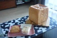 ホルンさんのパンと焼き菓子 - *のんびりLife*