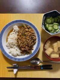#キーマカレー ( #Keema #curry ) - ベーシスト高橋竜奮闘記!