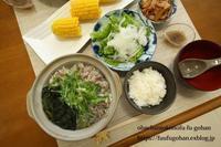 涼しい夜は、ぽかぽかお鍋が、ええ季節~(#^.^#) - おばちゃんとこのフーフー(夫婦)ごはん