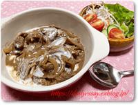 ビーフストロガノフ:にんべん・香り豊かなビーフストロガノフを使って - てきとう料理ときまぐれパン