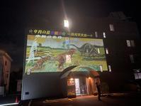 天文台のお月見観望会に参加 - inu's today