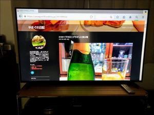 210919テレビ搬入と鶏モモと万願寺唐辛子炒め - やさぐれ日記