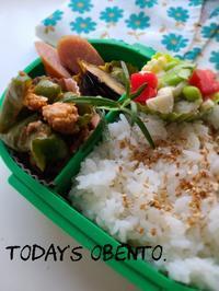 今日のバイト弁当 - 料理研究家ブログ行長万里  日本全国 美味しい話
