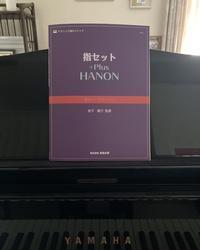 買ってみました♪ - Tanimoto's piano room♪