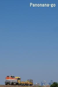 潮風とレールをのせて ~秋のベルヴィア~ - ちょっくら、そのへんまで。な日常。