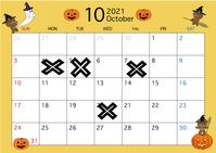10月1日より公式再開☆予約方法や注意点など具体的なご案内です。 - 整体 ツボゲッチューりらく屋(朝霞)
