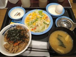9/25 松屋 キムたま牛めしミニ、彩り生野菜サラダ - 無駄遣いな日々