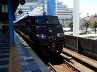 2021-09-18  観光列車36+3 - 思い立ったが吉日