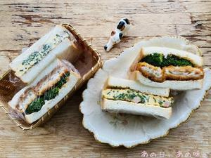 【ふたり弁】鱈フライとオムレツのサンド。オイラ君の副反応事情。 - あの日、あの味。
