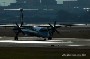 ◆ 「光る機体」を撮った日(2005年1月) - 空とグルメと温泉と