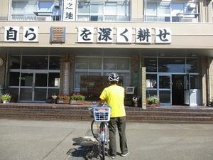 上越オープンガーデンと花めぐり 高田農業高校ガーデン - くろかわ元理事長ぶらぶらブログ