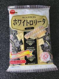 子供の頃、好きだったお菓子が台湾のセブンイレブンでお買い得! - メイフェの幸せ&美味しいいっぱい~in 台湾